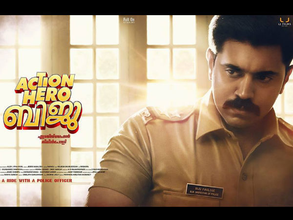 Action Hero Biju First Song Review: It's A Gem!