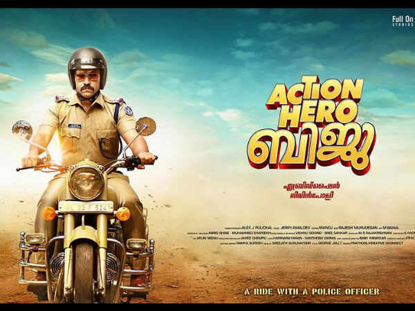 action-hero-biju-release-date-06-1452085
