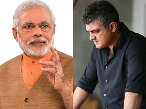 Ajith In Politics