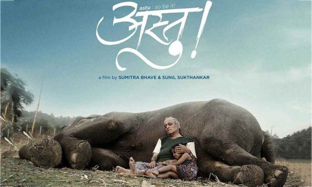 'Astu' first Marathi Movie to release with the support of 'crowd funding'!