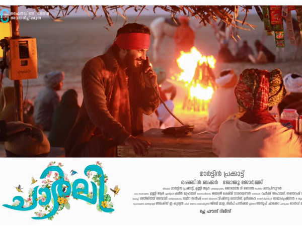 Charlie To Be The Biggest Ever Malayalam Release In UAE