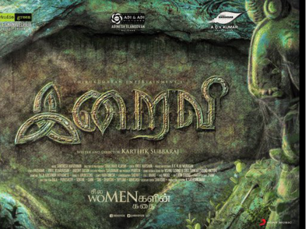 Iraivi First Look Poster