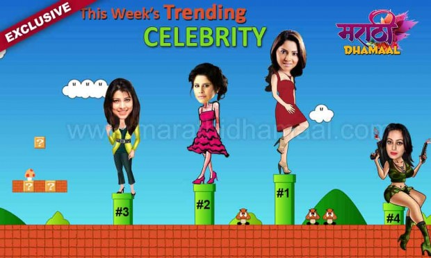 It's a Hat Trick! 'Poshter Girl' Tops the MarathiDhamaal Twitter Celebrity Trending Poll again!