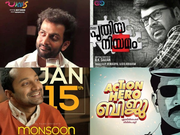 Movies To Watch Out This January: Puthiya Niyamam, Action Hero Biju, Paavada & More...