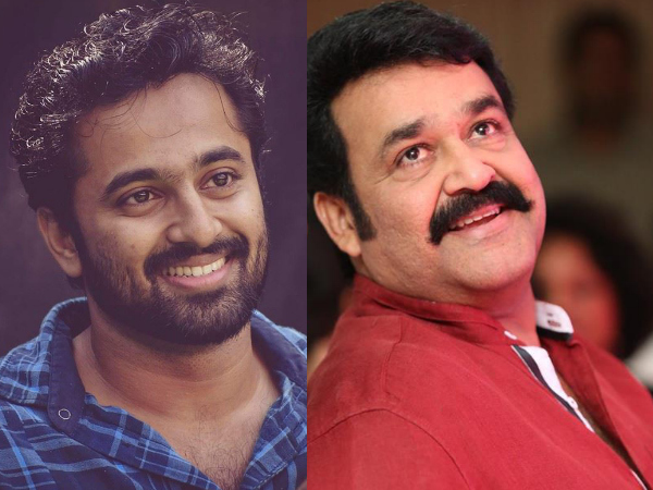 WOW! Mohanlal As Unni Mukundan's Father!
