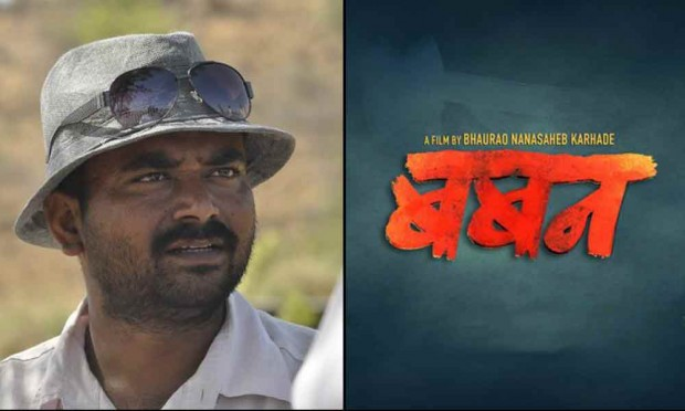National Award Winning Khwada Director Back With His Next!