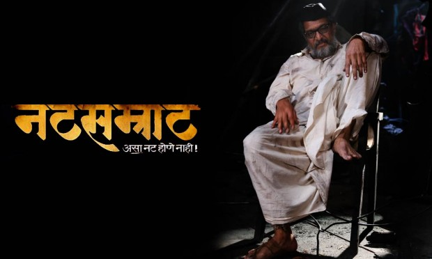 New Year brings in the biggest opening weekend for 'Natsamrat'