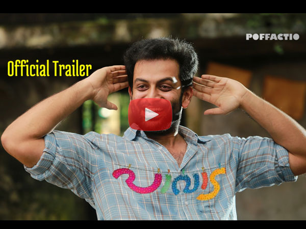 Paavada Official Trailer Review: Can't Wait!