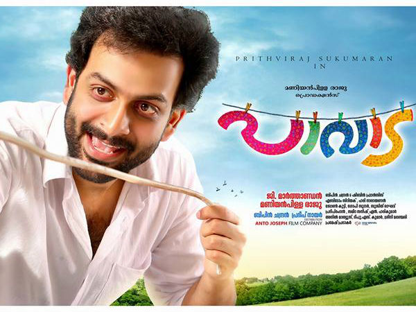 Prithviraj's Paavada: What Audience Expect?