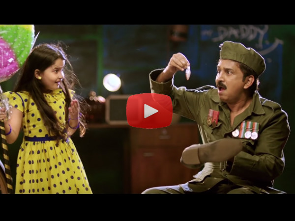 Watch The Official Teaser Of Pushpaka Vimana