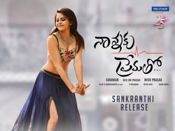INTERVIEW: Rakul Spills The Beans About Her Role In Nannaku Prematho