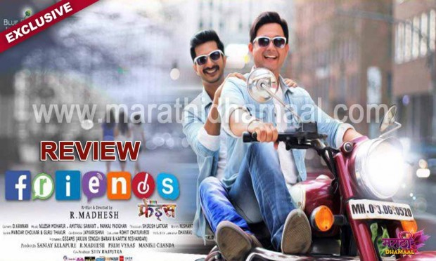 Review: The Same Old South-brand Masala Entertainer 'Friends'