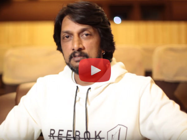 Watch Kichcha Sudeep's Review About Ricky