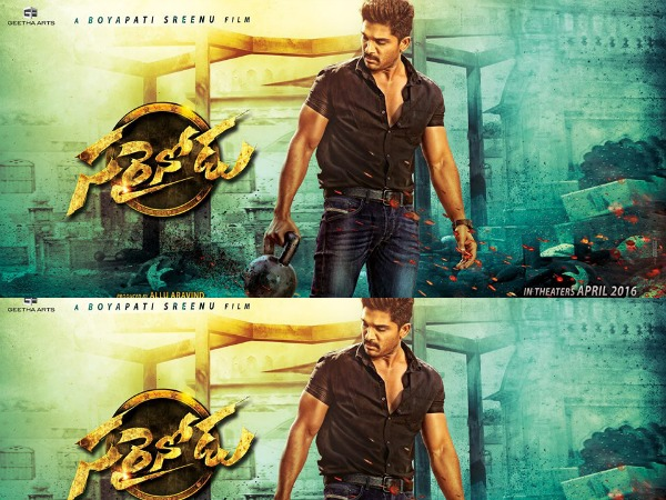 In Boyapati Style! Check Out Allu Arjun's Sarrainodu First Look Poster