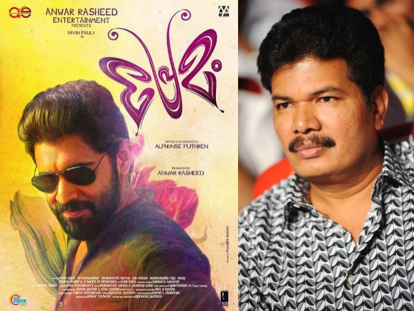 Shankar Is All Praises For Premam!