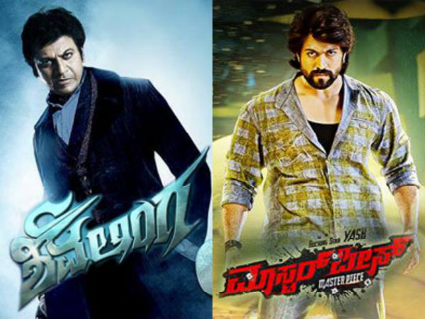 Shivalinga To Replace Masterpiece At Santhosh Theatre!