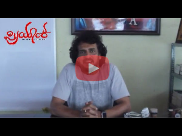 Upendra Reviews Upcoming Movie Priyanka