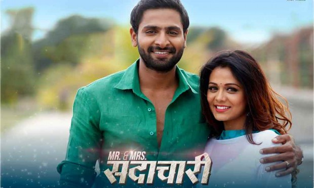 Watch: Action Packed Romantic Trailer of 'Mr & Mrs Sadachari'!