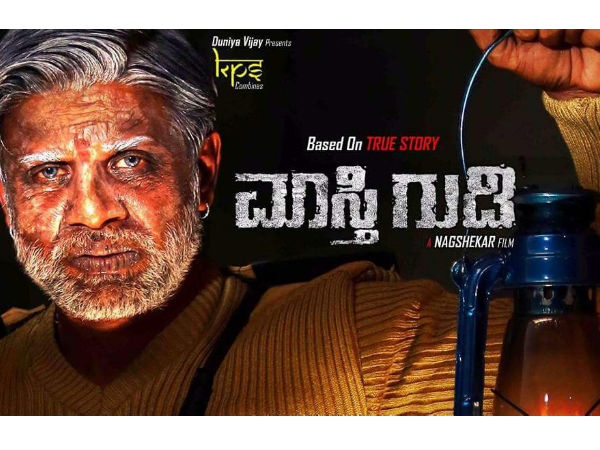 Duniya Vijay In The Upcoming Movie Maasthi Gudi