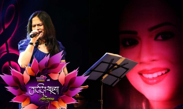 Wishing the Melodious singer 'Bela Shende' a very Happy Birthday!