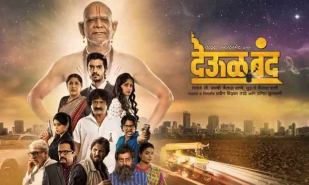 World Television Premiere 'Deool Band' Exclusively on Zee Talkies!
