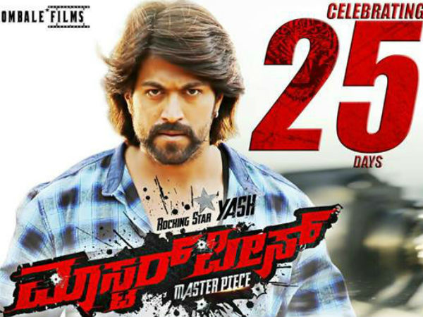 Yash Masterpiece Completes 25 Days At 250 Centres