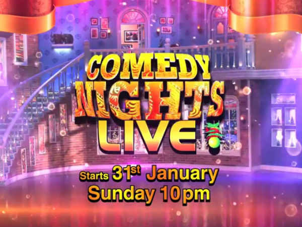 Comedy Nights...