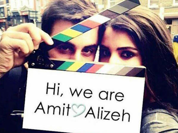 Amit Loves Alizeh