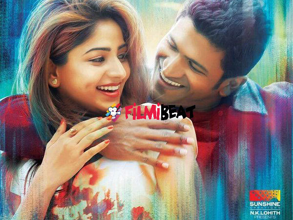 Puneeth-Rachita