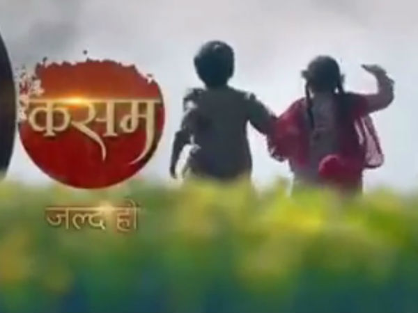 Kasam's First Promo