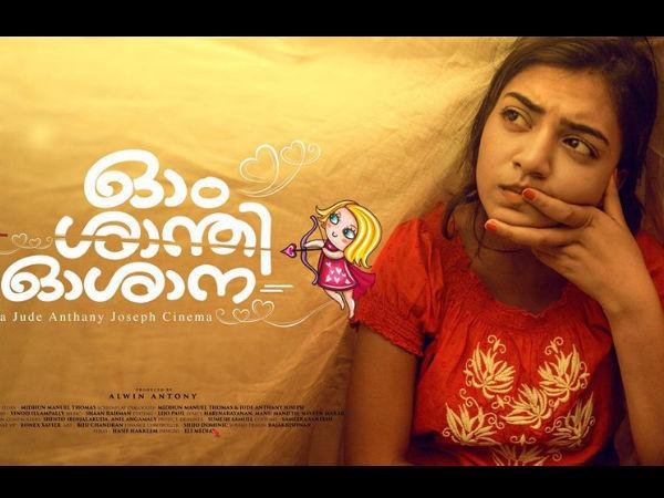 Ohm Shanthi Oshaana (2014) - IMDb