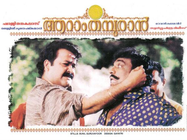 watch drishyam malayalam movie dubai theatre online with
