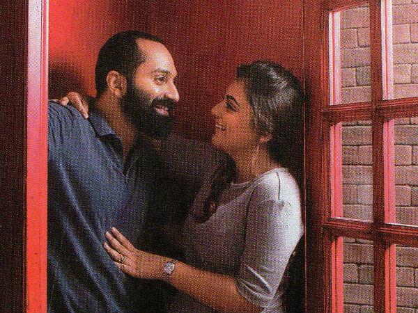 Fahad nazriya age gap dating