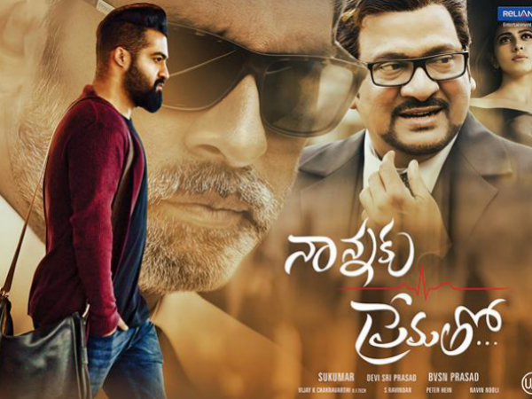 Nannaku Prematho Box Office Collections Have almost come to an end. Looks like its Another Proud Flop For Sukumar. Read More.