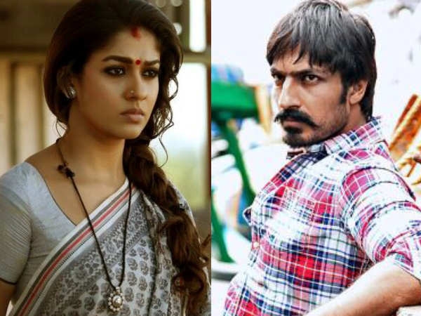 Harish Uthaman & Nayantara New Film