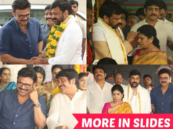 PHOTOS: Chiranjeevi, Nagarjuna & Venky At Film Nagar Temple