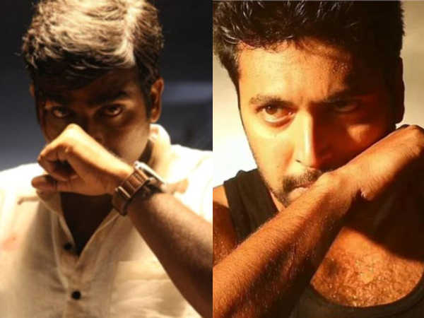 Weekend (First Three Days) Box Office Prediction Of Sethupathi And