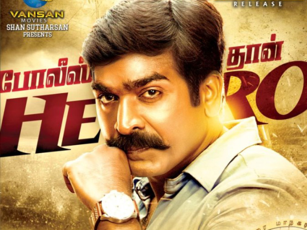 Sethupathi Full Movie Online Watch- yuppflixcom