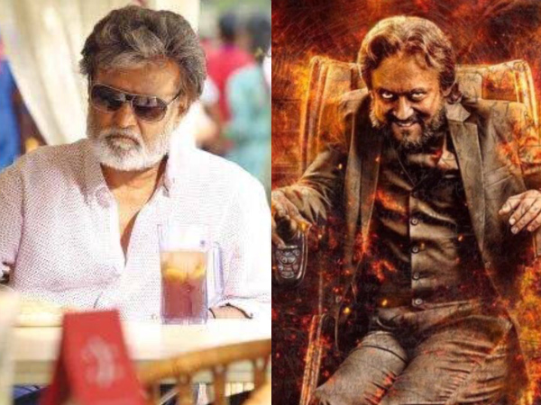 Rajinikanth And Suriya