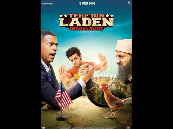 Osama Bin Laden Essays (Examples)