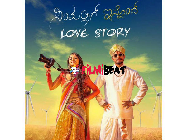 Simple Aaginnodh Love Story (Trailer Review) : It's Promising!