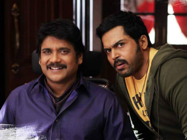 I Felt Ashamed Looking At Karthi, Confesses Nagarjuna