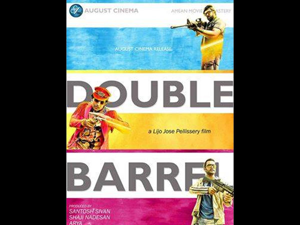 Double Barrel (2015)
