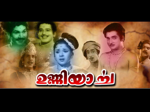 The Introducer Of Vadakkan Paattu Based Films