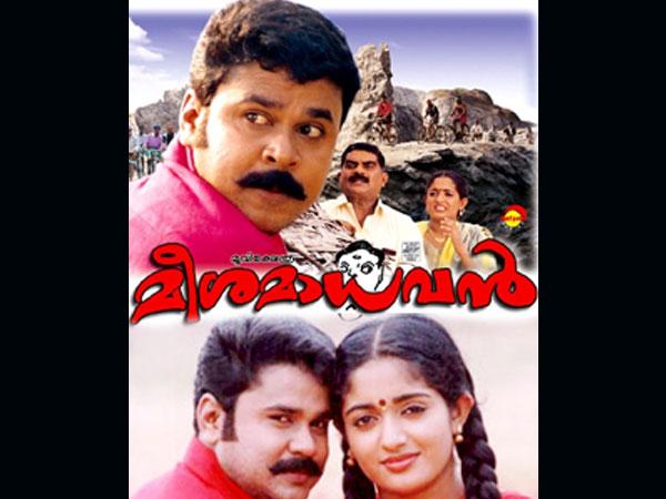 1. Meesamadhavan (2002)