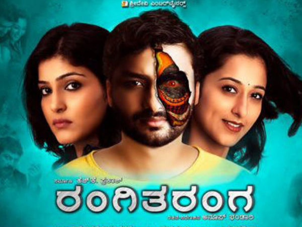 Mastermind kannada movie video
