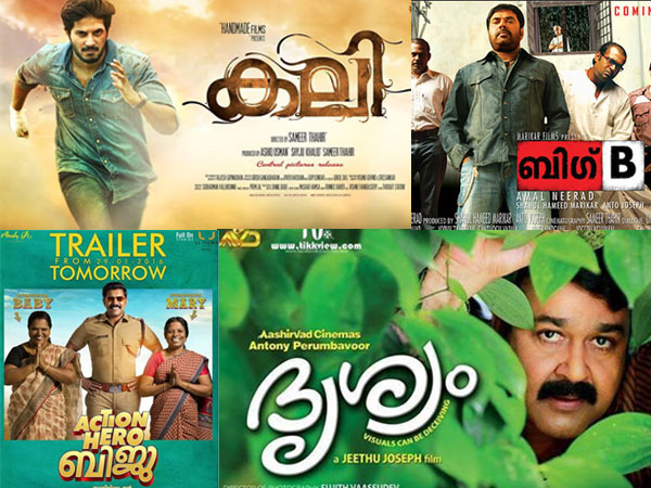 10 Best Malayalam Film Posters