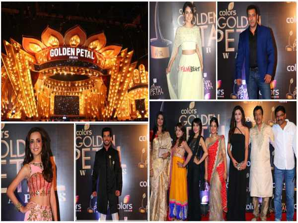 Golden Petal Awards Red Carpet: Salman Khan, Mandana Karimi, Sanaya Irani & Others Sizzle - PICS