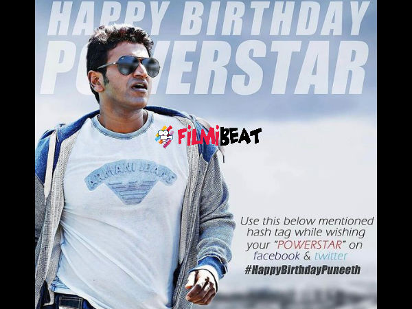Film-makers Line Up Special Birthday Gifts For Puneeth Rajkumar!