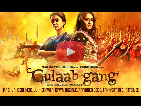 Gulaab Gang Free Movie